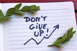 Фото Не сдавайся