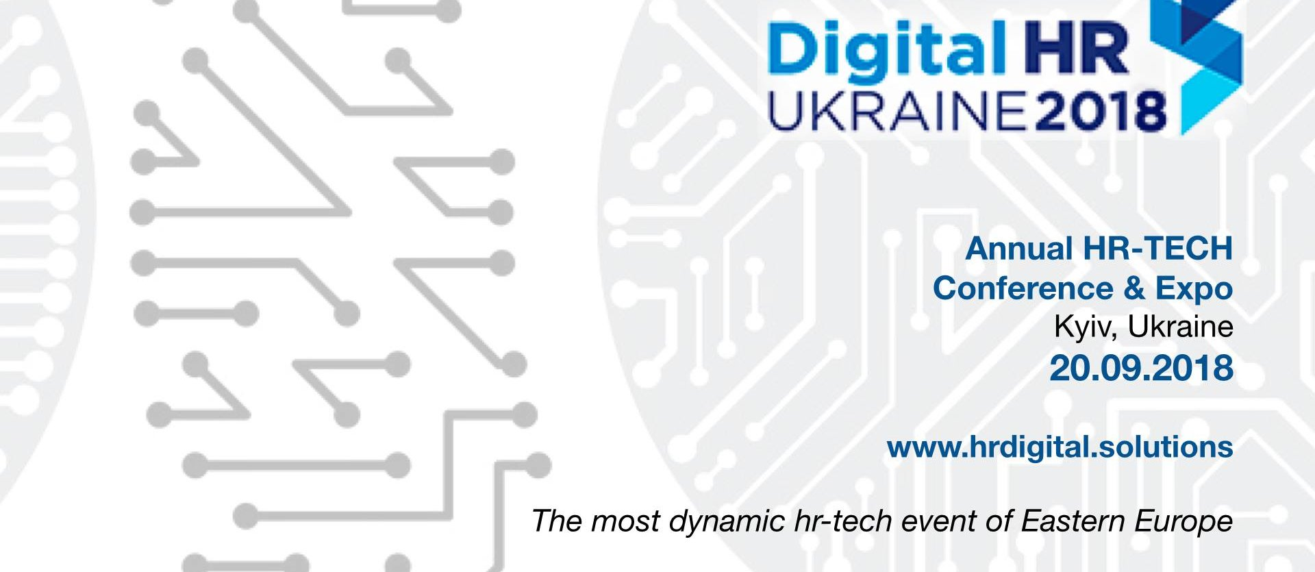 Фото Digital HR Ukraine 2018