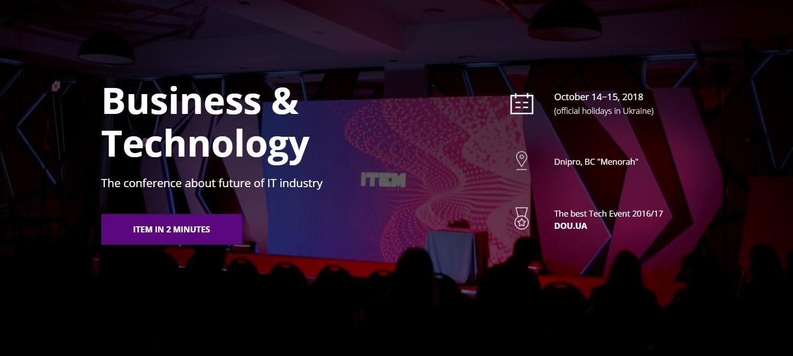фото ITEM 2018