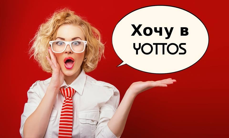 Фото хочу в Yottos